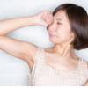アイメイクに付く花粉がアトピー悪化の原因に|まぶたの腫れや痒みを防ぐ