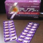 アトピーにアレグラが効かない時の対処|市販の抗アレルギー薬の実力は?