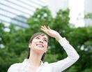 アトピー肌を光線治療で改善|紫外線を短時間受ける効果
