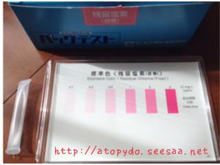 塩素測定パックテスト.jpg