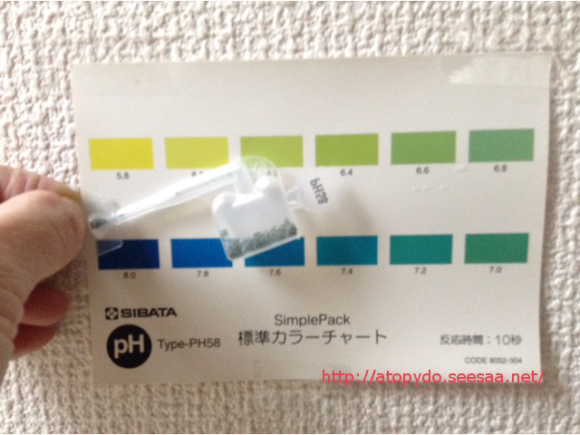 pH測定記事1.png