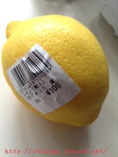 pp本物のレモン.jpg